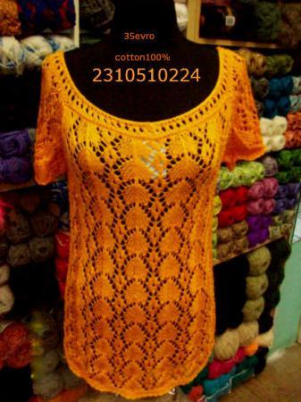 af3439e96f09 πλεκτα μπλουζες καλοκαιρινα - Θεσσαλονίκη Ρούχα - Παπούτσια ...