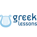Greek lessons to foreigners (μικρογραφία)